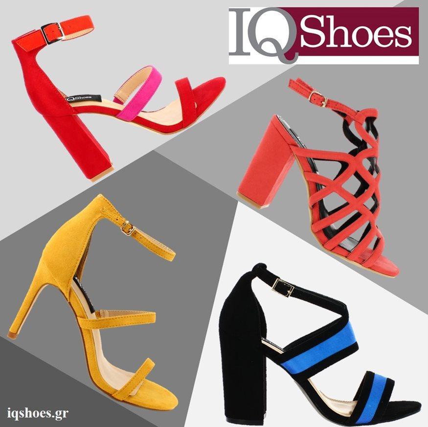 ΑΠΟΤΕΛΕΣΜΑΤΑ ΔΙΑΓΩΝΙΣΜΟΥ-10 τυχεροί κερδίζουν ένα ζευγάρι γυναικεία παπούτσια από τη μοναδική συλλογή IQshoes!
