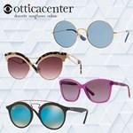 ΑΠΟΤΕΛΕΣΜΑΤΑ ΔΙΑΓΩΝΙΣΜΟΥ-4 τυχεροί κερδίζουν ένα ζευγάρι γυαλιά ηλίου από το OTTICACENTER!