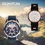 ΑΠΟΤΕΛΕΣΜΑΤΑ ΔΙΑΓΩΝΙΣΜΟΥ-2 τυχεροί κερδίζουν ένα ρολόι χειρός QUANTUM!
