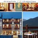 ΑΠΟΤΕΛΕΣΜΑΤΑ ΔΙΑΓΩΝΙΣΜΟΥ-2 ζευγάρια κερδίζουν μια 3ημερη διαμονή στο SELESTINA BOUTIQUE HOTEL στο Καρπενήσι