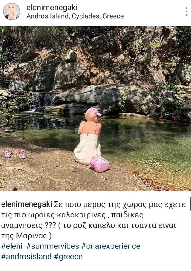 Ελένη Μενεγάκη: Η φωτογραφία από την Άνδρο φορώντας το καπέλο της μικρής Μαρίνας