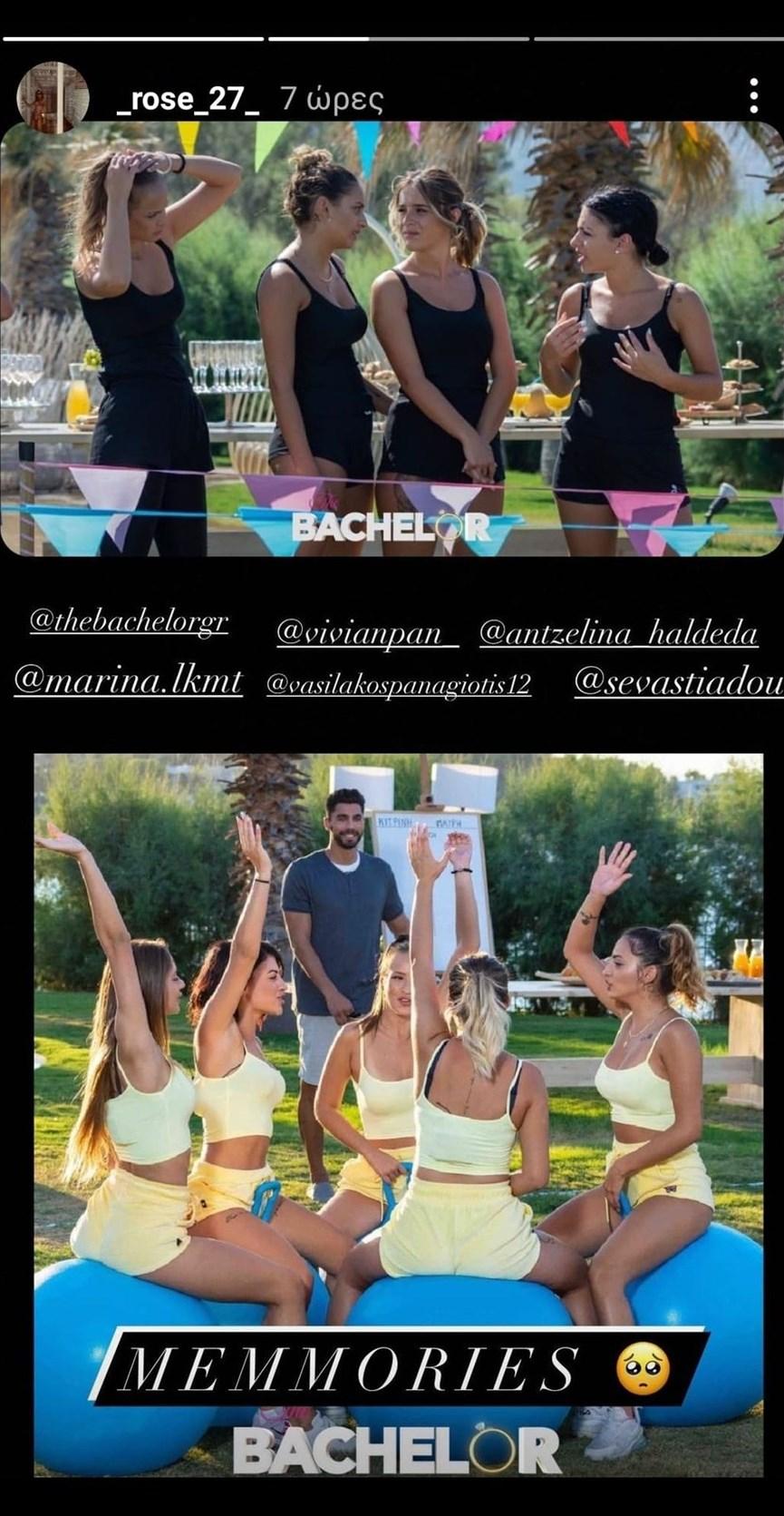 """Ραφαέλα Γεωργίου: Η πρώτη ανάρτηση μετά την αποχώρησή της από το """"The Bachelor"""""""
