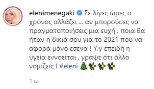 eleni 1