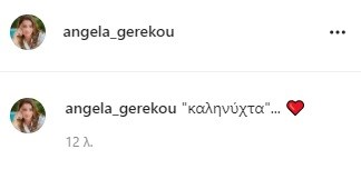gerkou