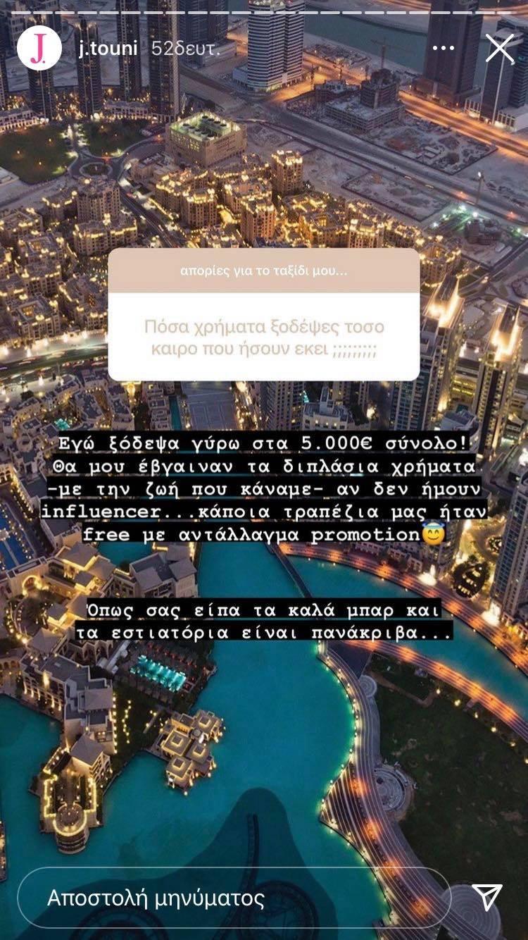 touni1 1 2 3 4 5